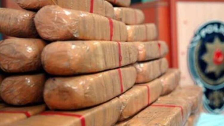 Uyuşturucu Maddeler İle Yakalanmanın Cezası